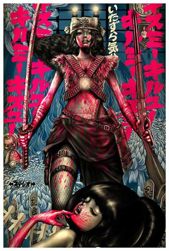 Kiss Kiss Kill Kill – Fine Art Print Kurono 1